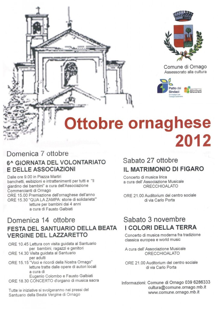 AUTUNNO_Ornaghese_2012